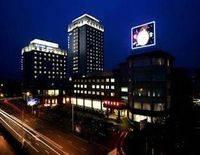 YUE HUA BUSINESS HOTEL