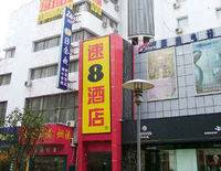 SUPER 8 HOTEL ZHENJIANG DA SHI