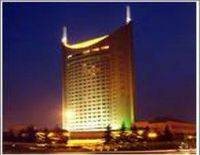 SHAOXING INTERNATIONAL HOTEL