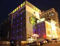 SUPER 8 HOTEL ORDOS TIE XI