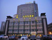 JIULONG INTERNATIONAL HOTEL