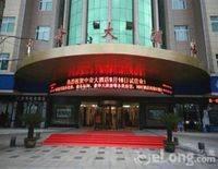 ZHONG QI GRAND HOTEL