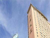 Aiweideng Hotel - Yuxi