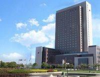 RuiWan New Century Hotel Tianjin