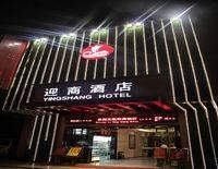 Guangzhou Yingshang Hotel (Railway Station Branch)