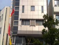Minamikan