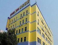 Home Inn Jimei University - Xiamen