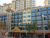 Xishuangbanna Banghai Hotel