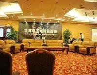Junan International Hotel