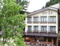 Keikoku-no-Yu