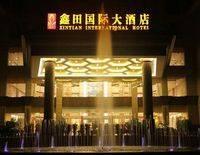 XINTIAN INTERNATIONAL HOTEL