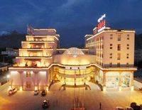 Xinding Hotel - Lhasa