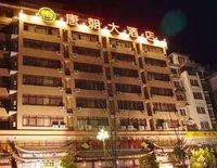 Shangrao Tang Dynasty Hotel