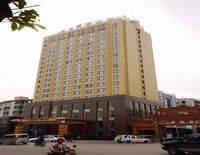 Vienna Hotels Guangzhou South Station Branch