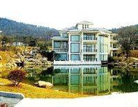 Coal Mine Hotel - Huainan
