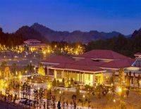 Wuyishan Dahongpao Resort