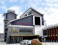 Starway Haiyuan Hotel Nantong