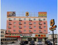 SUPER 8 HOTEL YISHUI CENTRAL L