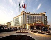 Yiyang Carrianna International Hotel - Yiyang
