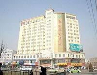 Kashi Western Holiday Inn