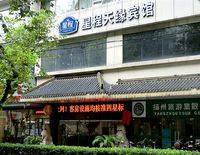 Starway Tianyuan Hotel Yangzhou
