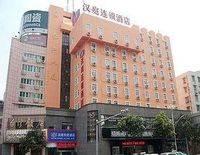 Hanting Express Zhangzhou Longjiang Building