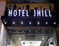 Hotel J Hill