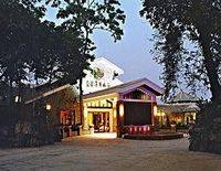 Grand Valley Hotel Resort - Anshun