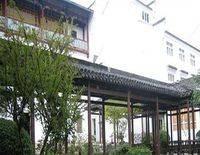 Dongya Hotel - Jiuhuashan