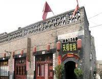 Tianlu Hotel - Pingyao
