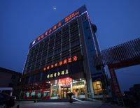 Jinwang Business Hotel