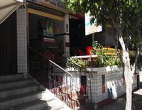 Avenida Praia Hotel