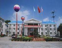 LUSHAN GUO MAI INTERNATIONAL HO