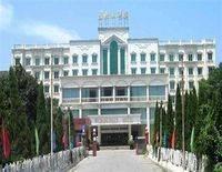 Wusongshan Hotel - Tongling