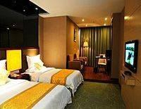 Zixin Hotel - Shaoyang