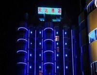 Jinghong Tianda Hotel