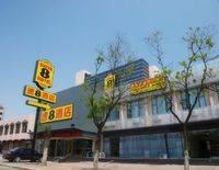 SUPER 8 HOTEL YISHUI CHANG AN