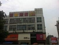 SUPER 8 HOTEL LUZHOU BAITA YIN