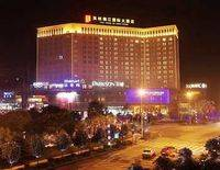 Zigong Xiang Jinjiang Hotel