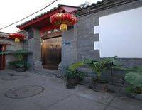 Tiananmen Best Year Courtyard Hotel