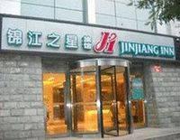 Jinjiang Inn Beijing Tongzhou Xinhua Street East Guyunhe