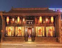 Pingyao Suiyuan Hotel