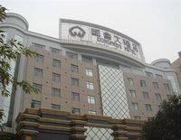 Ganzhou Duhui Hotel