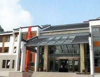 Julong Hotel - Chizhou