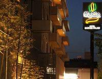 Hotel Garden Palace & Kansai Airport Spa