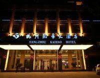 KAI HAO INTERNATIONAL HOTEL
