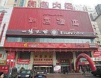 Ruyi Hotel - Urumqi