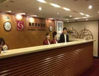 E-tao Wanbang Hotel