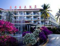 SOUTH CHINA TOURISM HOTEL