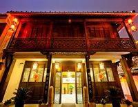 Xiangji Yard Boutique Hotel